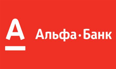 Альфа-Клик признан лучшим интернет-банком