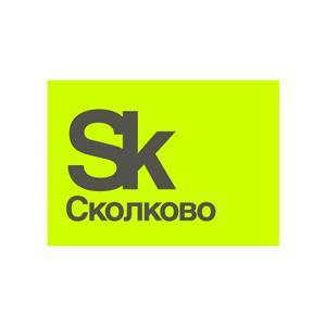 Вице-президента 'Сколково' Бельтюкова отстранили от работы