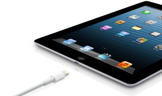 Скоро начнется пробное производство нового iPad