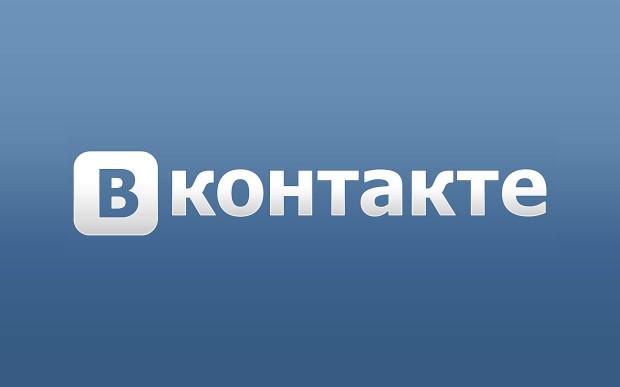 Роскомнадзор вернул стране 'ВКонтакте'