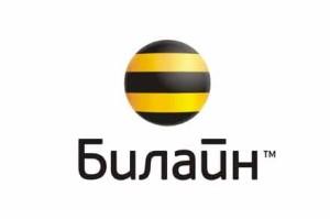 Перебои со связью 'Билайн' затронули 160 тысяч москвичей
