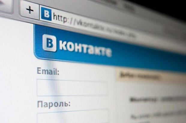Правообладатели зачистят 'ВКонтакте'