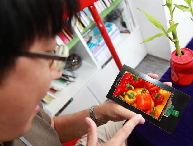 LG создала матрицу Quad HD для смартфонов