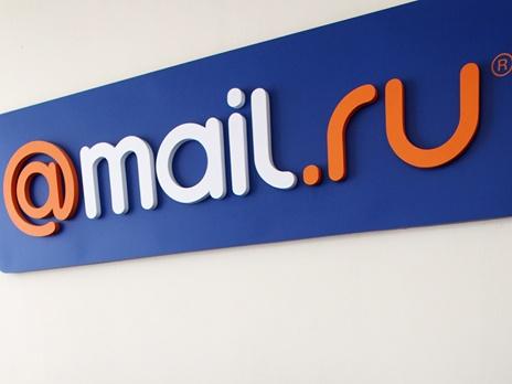 Mail.ru Group свернула сеть