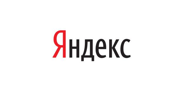 Коммерческий директор покидает 'Яндекс'