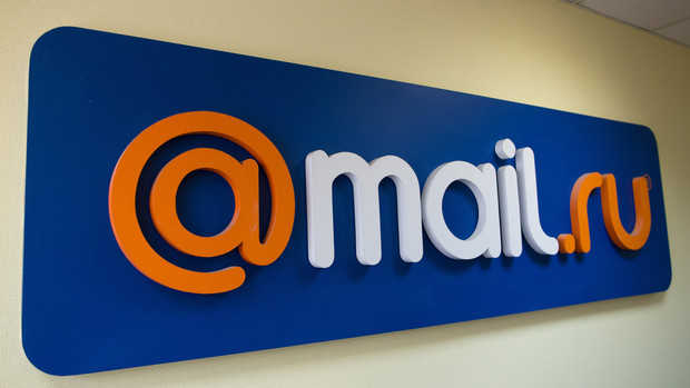 Mail.Ru Group празднует 15-летие