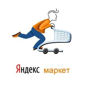 'Яндекс.Маркет' начнет брать деньги за покупки