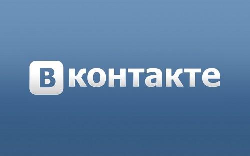 'ВКонтакте' легализует видео