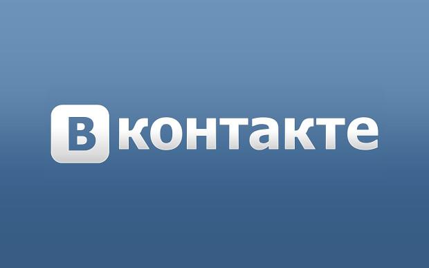 'ВКонтакте' запретит загрузку пиратского видео