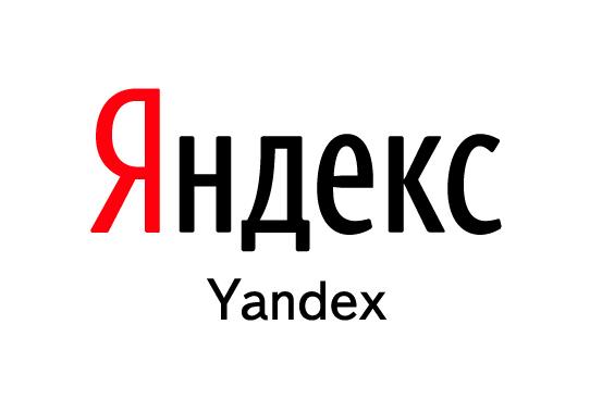 'Яндекс' научит сайты подстраиваться под пользователя