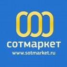 «Ютинет», «Сотмаркет» и Е96 объединяются