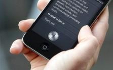 Новые технологии коснулись и Siri