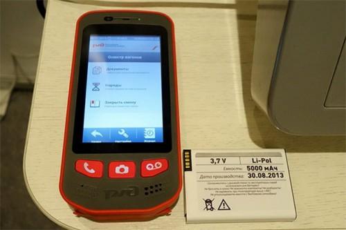 Смартфон от РЖД: очередной распил бюджетных средств