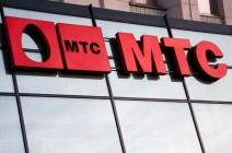 МТС реорганизует свою сеть