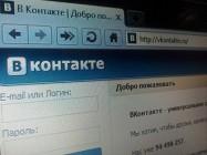 Алишер Усманов расставил своих людей во 'ВКонтакте'