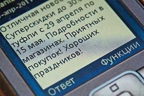В Китае арестовали 1500 человек за рассылку SMS-спама