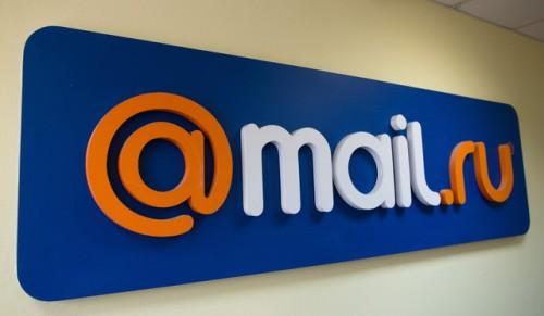 На Mail.ru множатся троянцы
