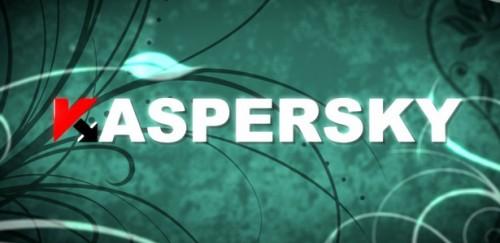 'Лаборатория Касперского' посмеялась над вирусами
