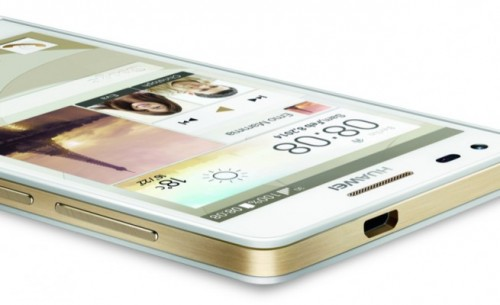 Смартфон Huawei Ascend P7 mini представлен в Европе