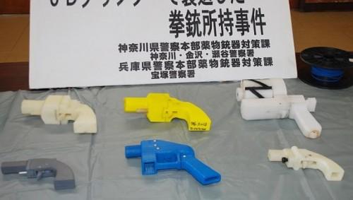 Японца арестовали за печать оружия на 3D-принтере
