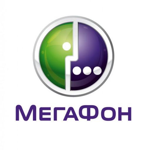 ФАС обязала МТС до 10 июня передать 'МегаФону' номера абонентов-сенаторов