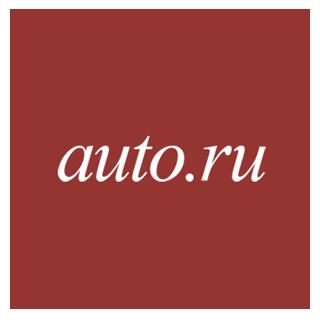 Auto.ru заблокировали