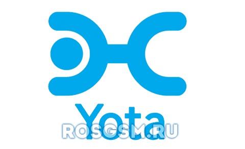 Мобильная связь от Yota заработает в августе