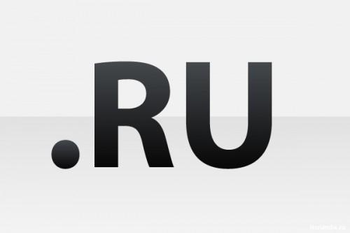 Зона .ru перестала расти