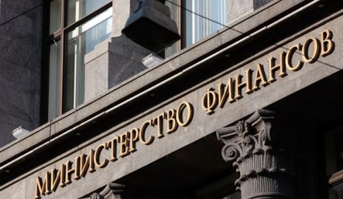 Минфин пропишет SWIFT в России