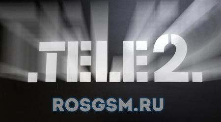 Tele2 ищет абонентов в банке