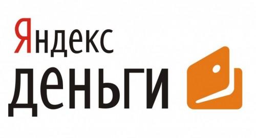 'Яндекс.Деньги' разложат в конверты