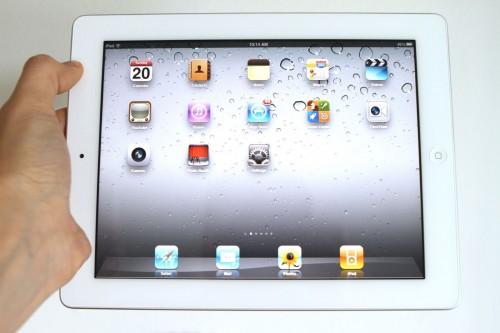 СМИ сообщили о планах Apple выпустить золотистый iPad