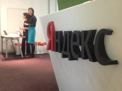 'Яндекс' провел технологический трансфер