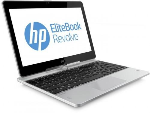Обновленный HP EliteBook 820 G2 появился на сайте HP