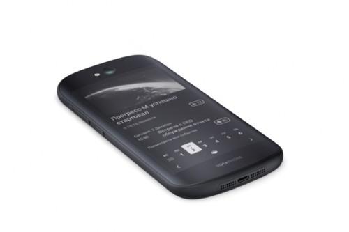 Стало известно, когда появится YotaPhone 3