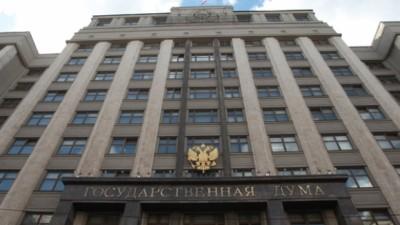 'ВКонтакте' и Google вошли в совет Госдумы по интернету