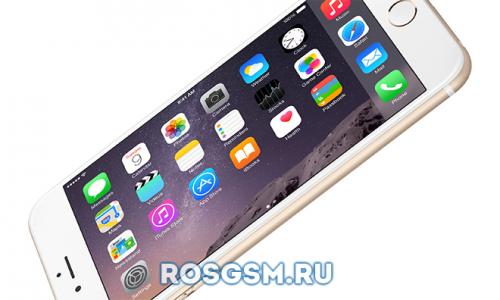 iPhone 6s получит 2 ГБ оперативной памяти