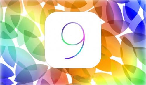 Apple проводит закрытое тестирование iOS 9