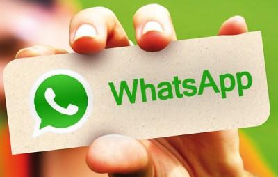 WhatsApp вслед за Telegram запустит веб-версию сервиса