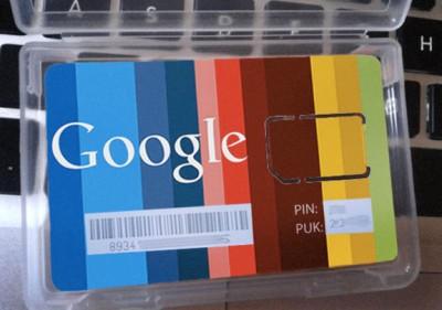 Google хочет стать мобильным оператором