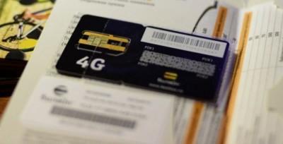 4G в Москве популярнее 3G