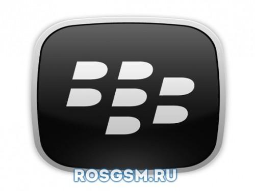 Samsung рассчитывает приобрести Blackberry за 7,5 млрд $