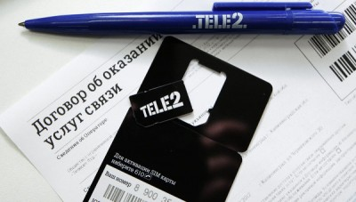 Годовой оборот мобильной коммерции Tele2 вырос на 90%