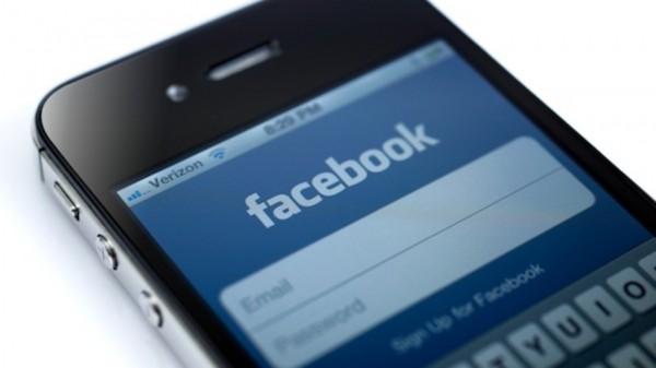 Facebook запустил сервис геолокационных советов