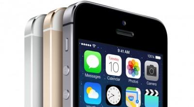 В Петербурге сотруднику МЧС дали взятку в виде iPhone 5s