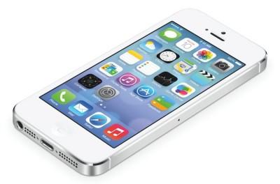 Мобильный шпион iKeyMonitor может отслеживать местоположение iOS-устройств