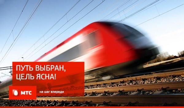 Mail.ru и МТС решили заменить жителям Крыма Apple и Google