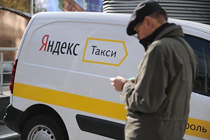 'Яндекс' купит 'Рос Такси'