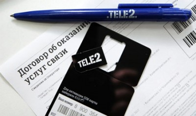 'Большая тройка' пожаловалась в ФАС на Tele2