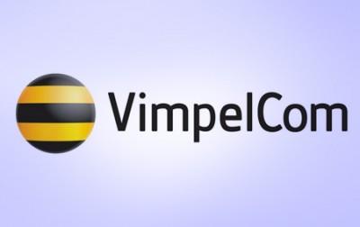 Vimpelcom позвонил в Россию